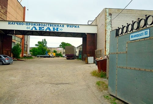 склады металлопроката